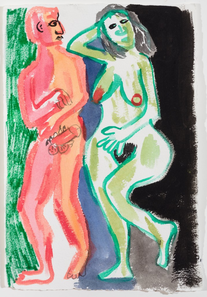 Adam and Eve, 2014, Watercolor and Ink on Paper, 12 x 8''