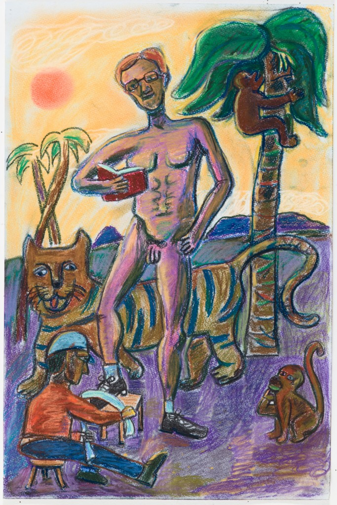 Tropical Shoe Polisher, 2015, watercolor, pastel on paper, 18.5 x 12 in.